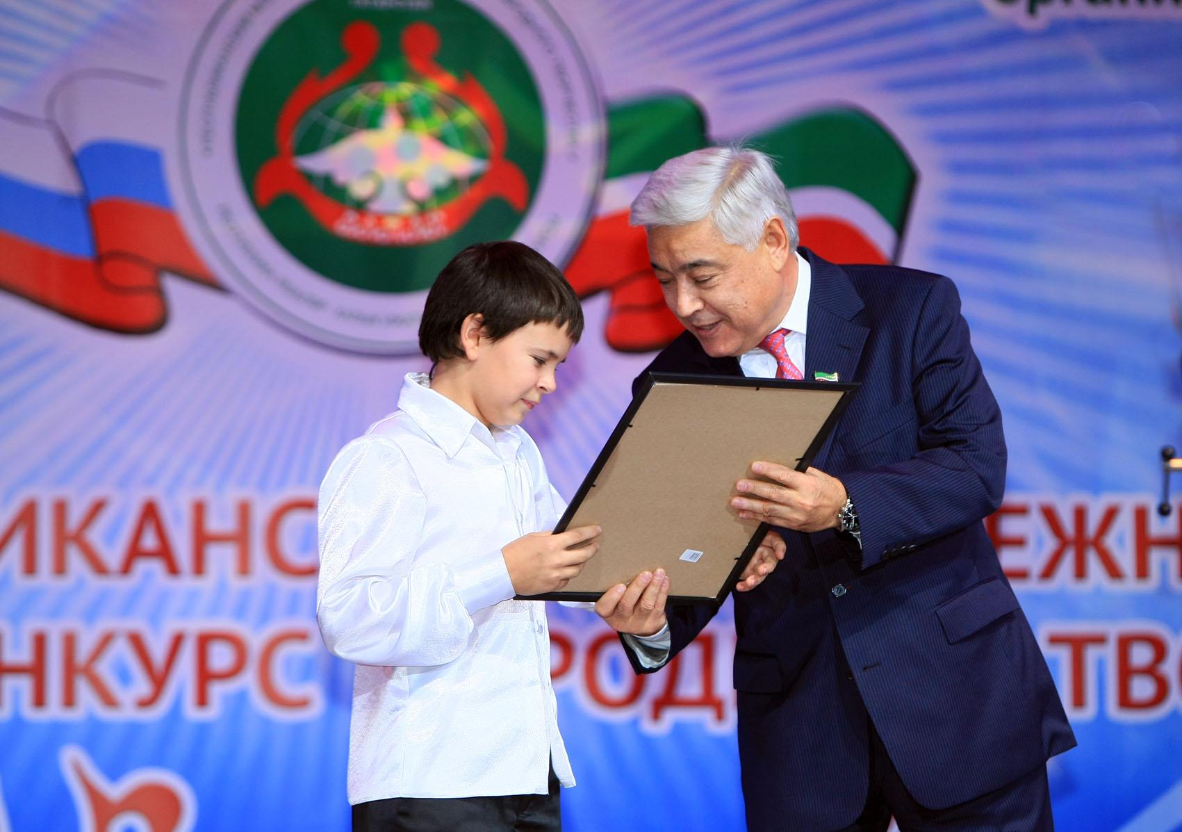 Казань 4 ноября праздничные мероприятия